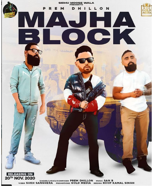 Manjha Block Full Song HD Video Teaser