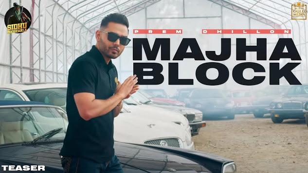 Manjha Block Release Date Teaser Pics