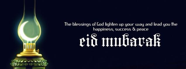 Happy Ramadan Eid Mubarak 2021 Sayings SMS
