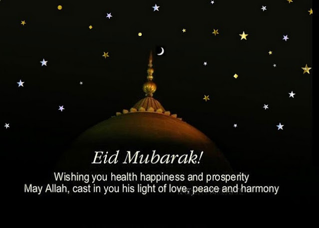 Happy Ramadan Eid Mubarak 2021 Whatsapp Status