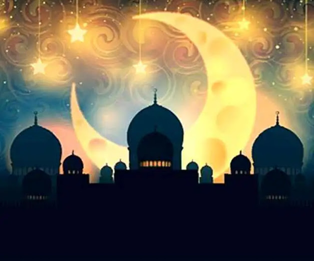 Happy Ramadan Eid Mubarak 2021 Wishes