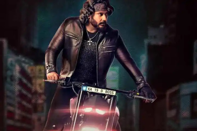 Roberrt 23rd Day Box Office Collection