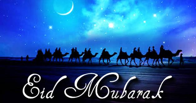 Happy Ramadan Eid Mubarak 2021 Wallpaper