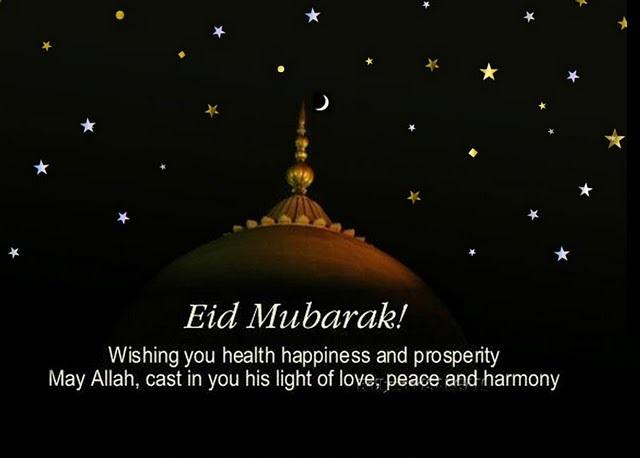 Ramadan Mubarak Gifs Messages